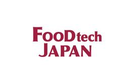 日本東京食品加工展覽會FoodTech Japan