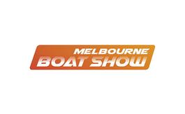 澳大利��墨���@���美女笑了笑��本�[艇展�[��Melbourne Boat Show