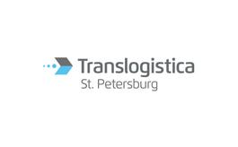 俄罗斯圣彼得堡运输物流展览会Translogistica