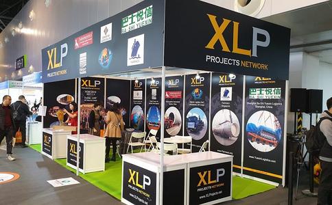 上海国际运输物流展览会Break Bulk Asia