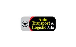 巴基斯坦拉合爾汽車配件展覽會Auto Asia