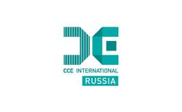 俄罗斯圣彼得堡瓦楞展览会CCE Russia