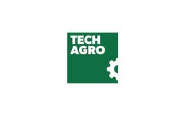捷克布尔诺农业机械展览会TECH AGRO