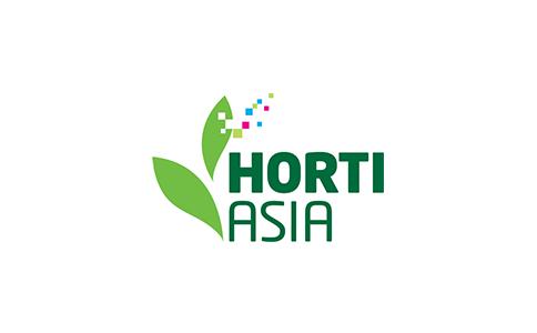 泰國曼谷花卉園林園藝展覽會Horti Asia