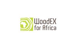 南非约翰内斯堡木工机械展览会Woodex for Africa