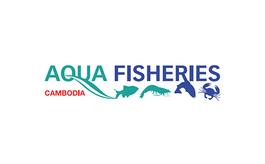 柬埔寨金邊漁業展覽會Aqua Fisheries Camvodia