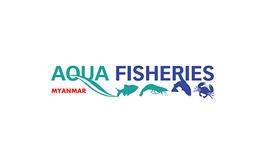 緬甸仰光漁業展覽會Aqua Fisheries Myanmar