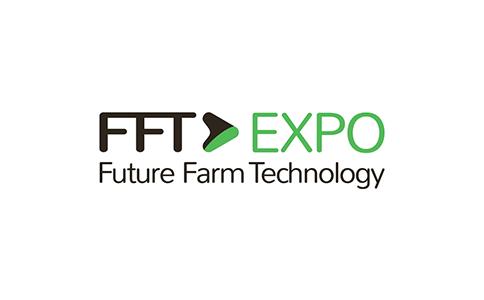 英國伯明翰農業技術展覽會FFT Expo