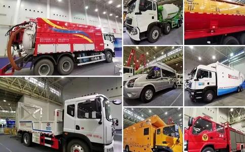 上海国际专用汽车展览会SPVE
