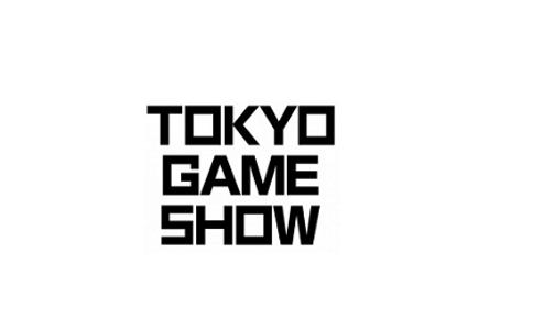 日本東京游戲展覽會TGS