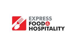 印度孟買酒店用品展覽會Food Hosptality