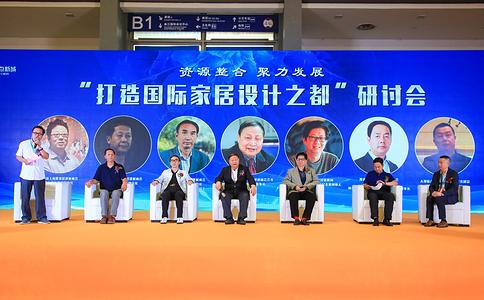 西安國際家具展覽會