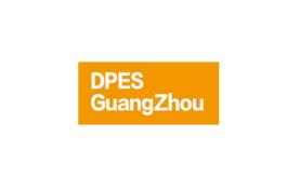 广州国际广告标识展览会DPES