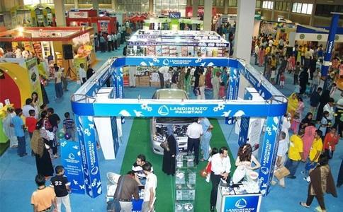 巴基斯坦卡拉奇汽配及摩配展覽會PAPS