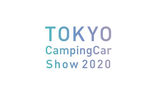 日本东京露营房车展览会JAPAN CAMPINGCAR SHOW