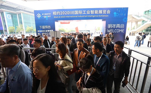 昆山國際工業智能展覽會IIE