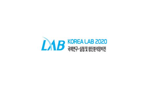韓國首爾實驗室設備儀器及技術展覽會KOREA LAB