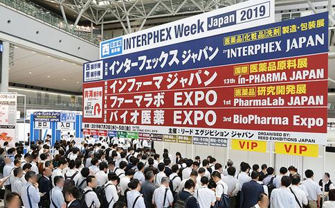 日本東京化妝品原料展覽會IN-PHARMA