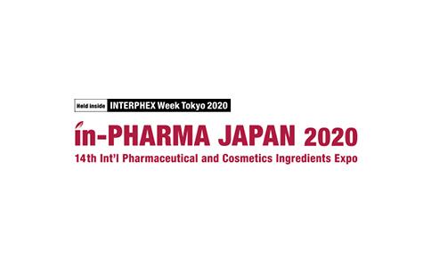 日本东京化妆品原料展览会IN-PHARMA