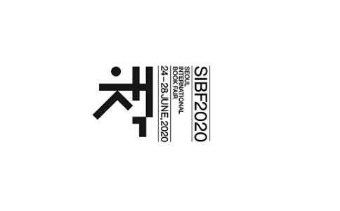 韓國首爾書展覽會SIBF