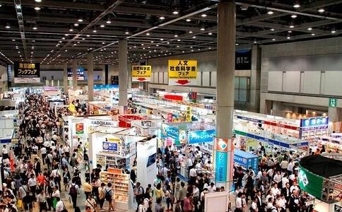 日本東京書展覽會Tokyo Art Book Fair