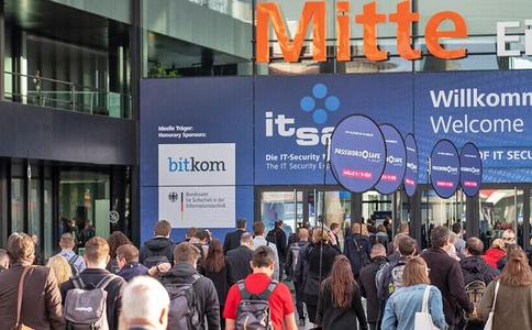 德國紐倫堡IT安全展覽會ITSA