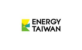臺灣風力能源展覽會Wing Energy Taiwan
