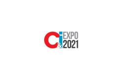 澳大利亚墨尔本零售展览会C&I Expo