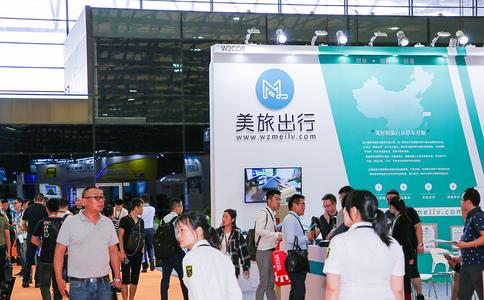 上海國際智慧停車展覽會Parking China