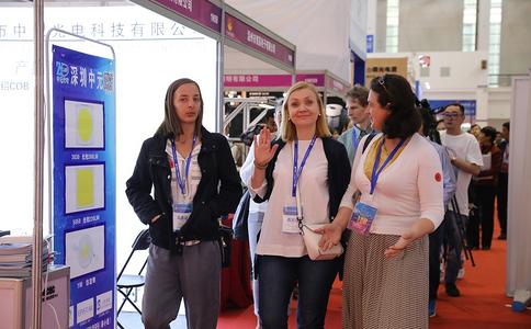 寧波國際照明展覽會