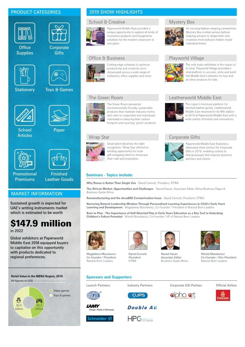 阿聯酋迪拜文具及辦公用品展覽會Paperworld