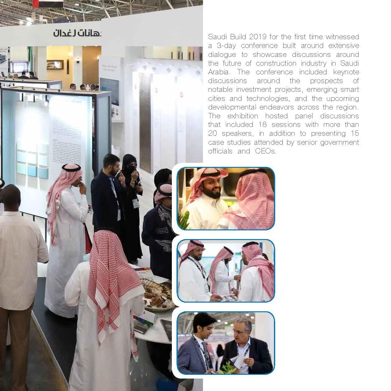 沙特利雅得建材展覽會Saudi Build