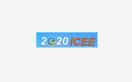 廣州國際跨境電商展暨跨境商品展覽會ICEE