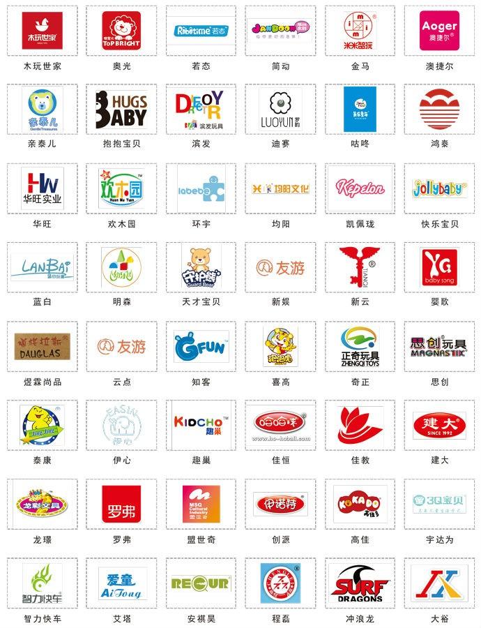 深圳國際玩具及教育產品展覽會
