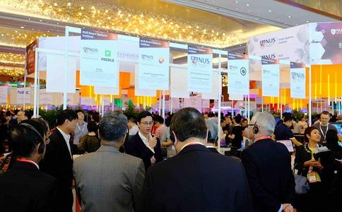 馬來西亞吉隆坡智慧城市展覽會Smart Nation