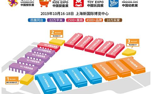 上海婴童用品展览会Shanghai Baby Articles Fair-CKE