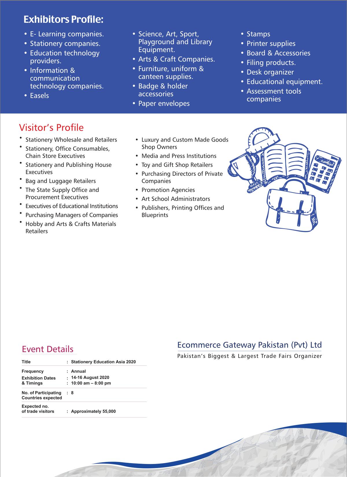 巴基斯坦卡拉奇文具教育展覽會Station Eryeducation Asia