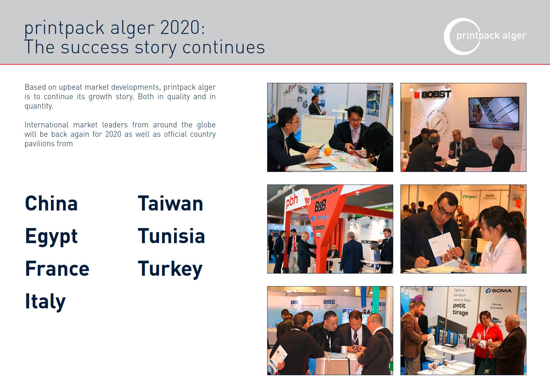 阿爾及利亞阿爾及爾印刷包裝技術展覽會Drupa Alger