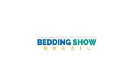 巴西圣保羅睡眠展覽會BEDDING SHOW
