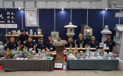 日本東京石材展覽會Japan Stone Fair