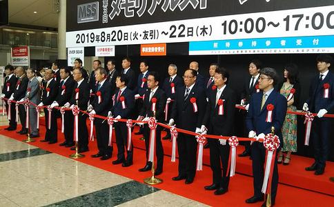 日本東京殯葬用品展覽會Ceremony Janpan