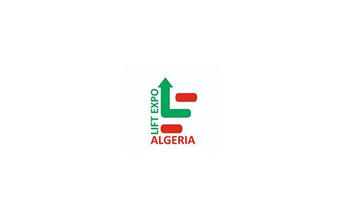 阿爾及利亞阿爾及爾電梯展覽會Lift Expo Algeria