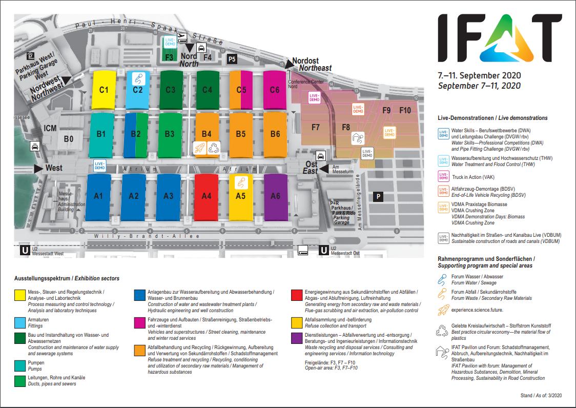 德國慕尼黑環保展覽會IFAT