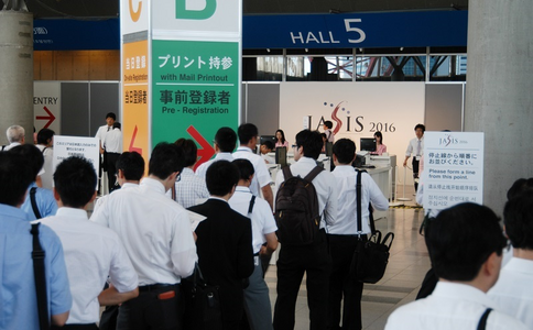 日本東京實驗室展覽會JASIS
