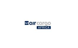 南非约翰内斯堡航空货运展览会Air Cargo Africa