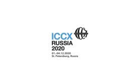 俄罗斯圣彼得堡混凝土展览会ICCX Russia