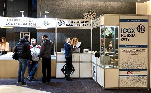 俄羅斯圣彼得堡混凝土展覽會ICCX Russia