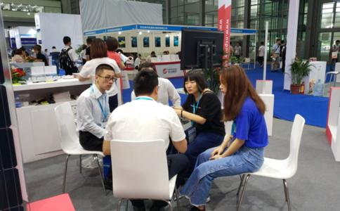 南京国际智慧节能展览会CISE