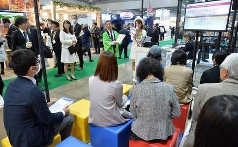 日本大阪食品工業展覽會FABEX