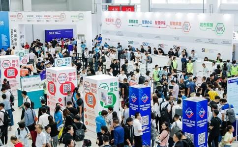 上海国际智能建筑展览会SIBT